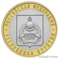 "Russia 10 rubles 2011 ""Republic of Buryatiya"""