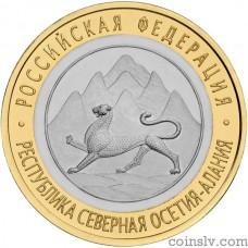 "Russia 10 rubles 2013 ""Republic of North Ossetia-Alania"""