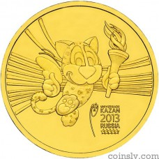 "Russia 10 rubles 2013 ""Talisman of the Universiade of 2013 in the City of Kazan"""