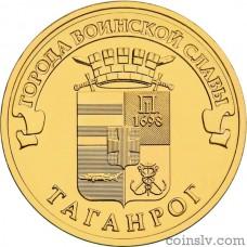 """Russia 10 rubles 2015 """"Taganrog"""""""